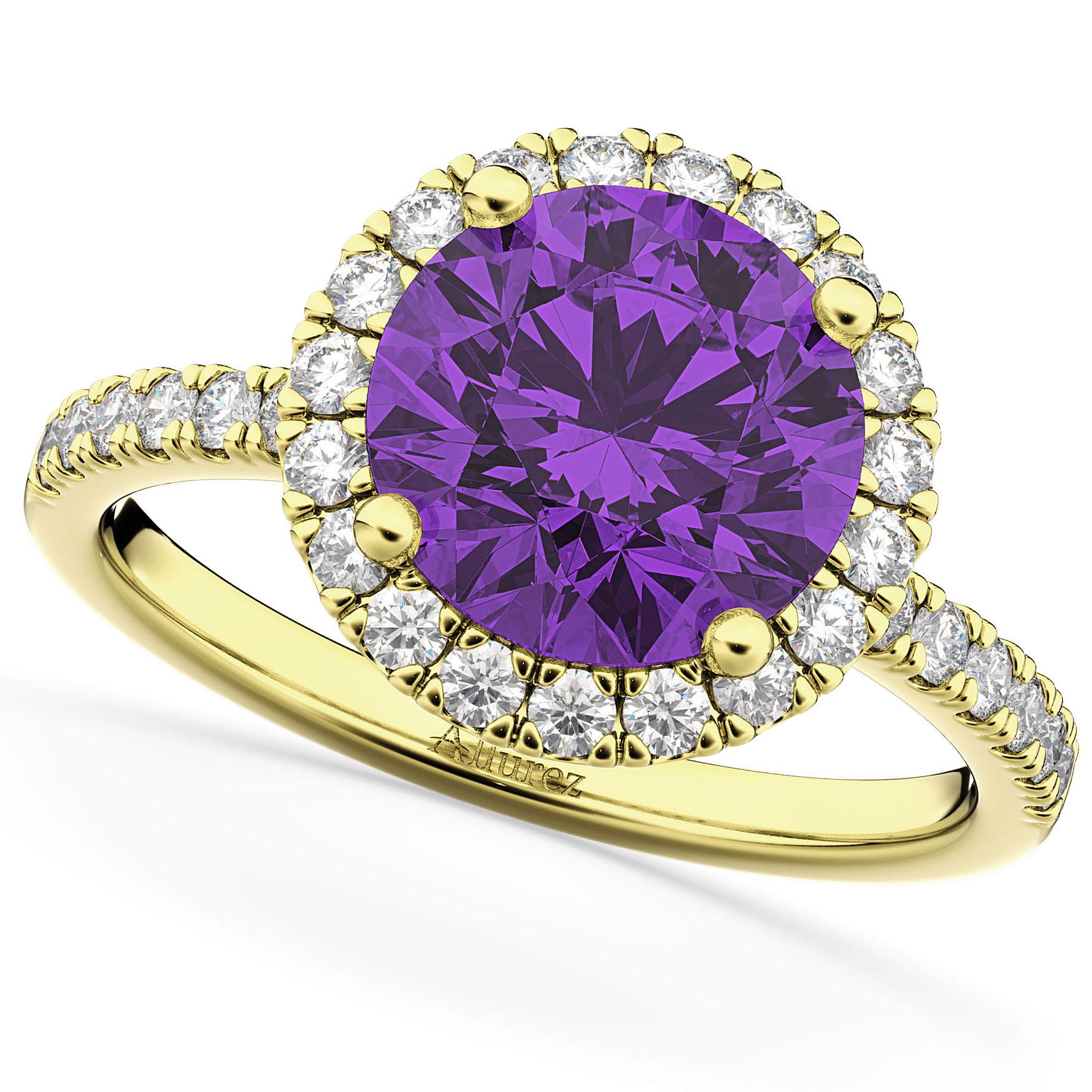 Halo Amethyst & Diamond Engagement Ring 18K Yellow Gold 2.30ct