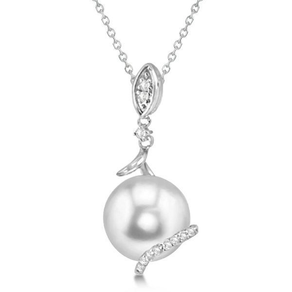 Freshwater Pearl & Diamond Pendant Necklace 14k White Gold 10-11mm