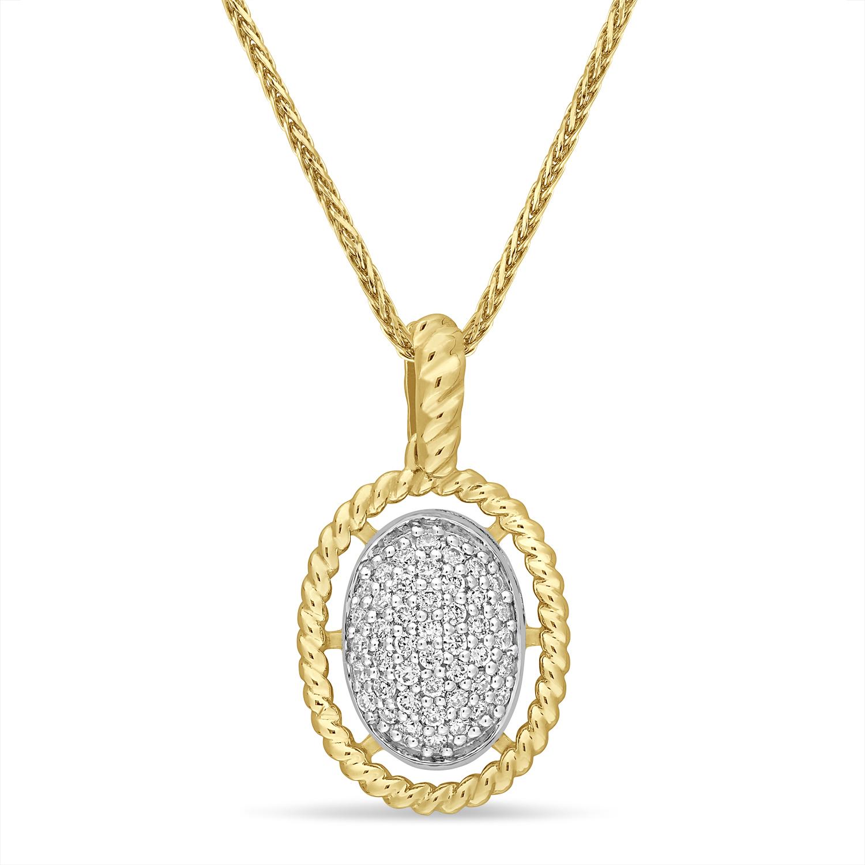 Round Diamond Fashion Pendant 18k Yellow Gold (0.25 ct)