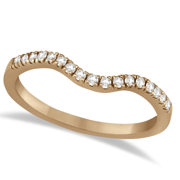 Square Halo Ring & Wedding Band Bridal Set 14K Rose Gold (0.43ct)
