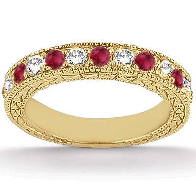 Antique Diamond & Ruby Bridal Set 18k Yellow Gold (1.80ct)
