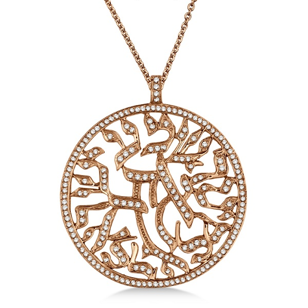 Shema Israel Jewish Diamond Pendant Necklace 14k Rose Gold (1.55ct)