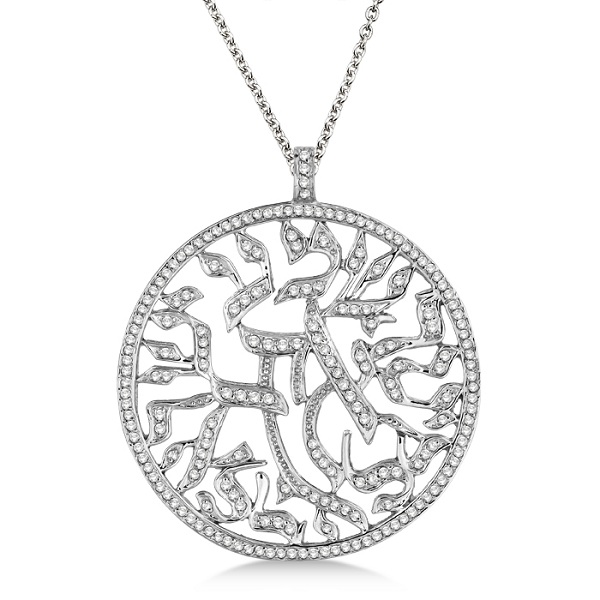Shema Israel Jewish Diamond Pendant Necklace 14k White Gold (1.55ct)