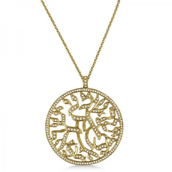 Shema Israel Jewish Diamond Pendant Necklace 14k Yellow Gold (1.55ct)