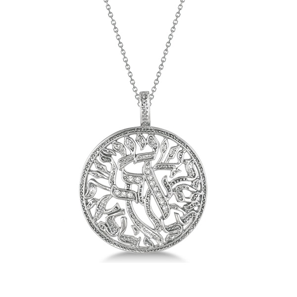 Shema Israel Diamond Pendant Necklace 14k White Gold (0.15ct)