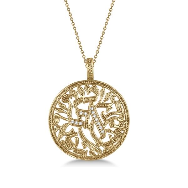 Shema Israel Diamond Pendant Necklace 14k Yellow Gold (0.15ct)