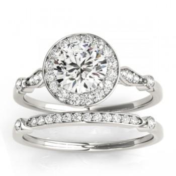 Diamond Accented Bridal Set Setting Platinum (0.25ct)