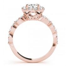 Diamond Sidestone Square Halo Engagement Ring 14k Rose Gold (1.72ct)