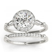 Diamond Accented Bridal Set Setting 14k White Gold (0.25ct)