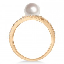 Negative Space Freshwater Pearl & Diamond Ring 14k Rose Gold (7.5-8.0mm)|escape