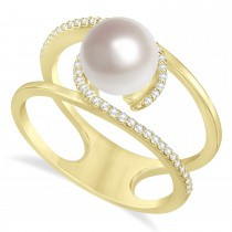 Negative Space Freshwater Pearl & Diamond Ring 14k Yellow Gold (7.5-8.0mm)