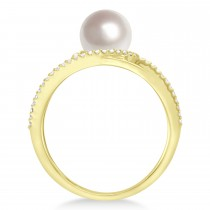 Negative Space Freshwater Pearl & Diamond Ring 14k Yellow Gold (7.5-8.0mm)|escape