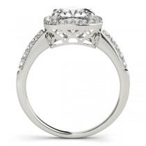 Cushion Cut Diamond Halo Engagement Ring 18k White Gold (0.50ct)
