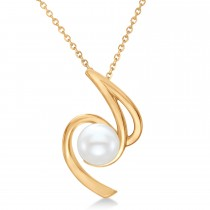Freeform Cultured Freshwater Pearl Pendant 14k Rose Gold
