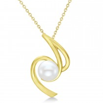 Freeform Cultured Freshwater Pearl Pendant 14k Yellow Gold