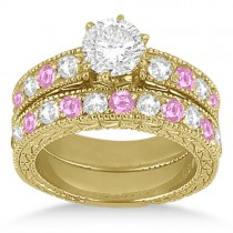 Antique Diamond & Pink Sapphire Bridal Set 18k Yellow Gold (1.80ct)
