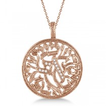Shema Israel Diamond Pendant Necklace 14k Rose Gold (0.15ct)