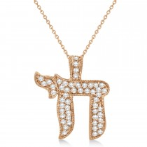 Diamond Accented Chai Pendant Necklace 14K Rose Gold (0.75ct)