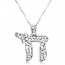 Diamond Accented Chai Pendant Necklace 14K White Gold (0.75ct)