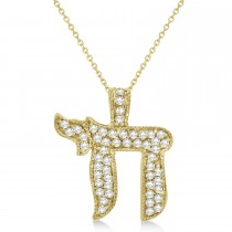 Diamond Accented Chai Pendant Necklace 14K Yellow Gold (0.75ct)