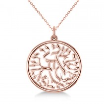 Shema Israel Jewish Pendant Necklace 14k Rose Gold