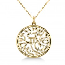 Shema Israel Jewish Pendant Necklace 14k Yellow Gold