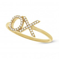 0.09ct 14k Yellow Gold Diamond ''XO'' Ring